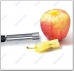 Išpjoviklis obuolio šerdžiai