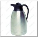 Termosas gėrimams 2 litrų