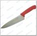Peilis šefo 21 cm (raudona rankena)